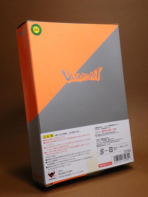 UA-Imit-Ultraman4.jpg