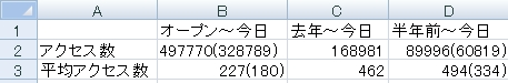 120223-1.jpg