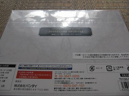 120316-3.jpg