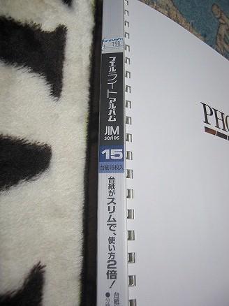 120328-02.jpg