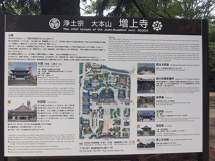 120701-13.jpg