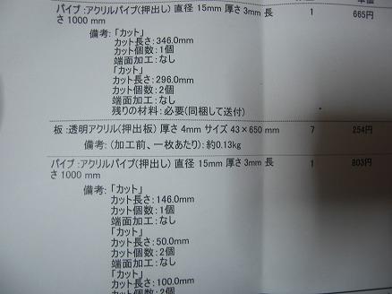 130123-18.jpg