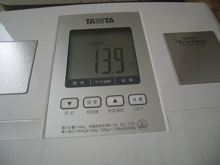 120915-3