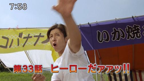 gokai32-1.jpg