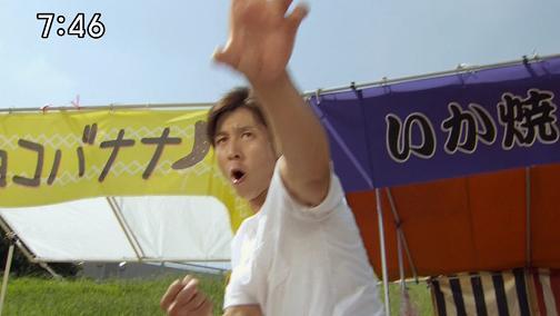 gokai33-2.jpg