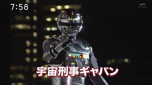 gokai38-3.jpg