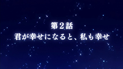 ritobasu2-01.jpg