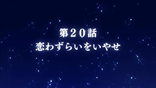 ritobasu20-1.jpg