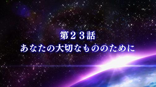 ritobasu23-1.jpg