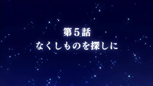 ritobasu5-1.jpg