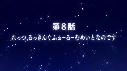 ritobasu8-1.jpg
