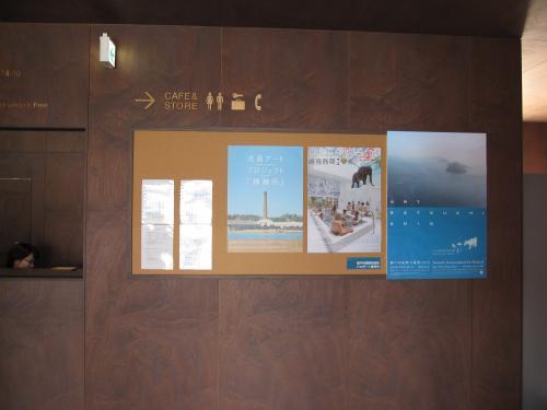 犬島アートプロジェクト-3