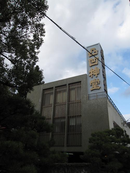 多賀神社-6