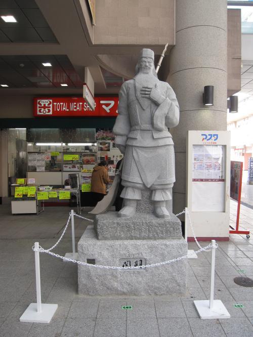 三国志等身大石像「関羽」