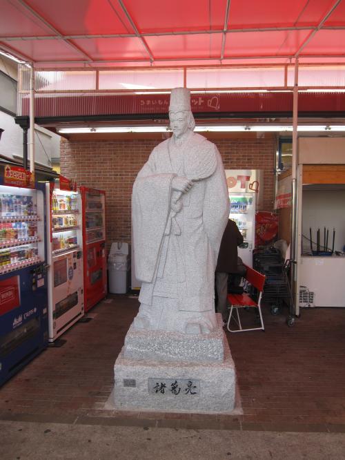 三国志等身大石像「孔明」