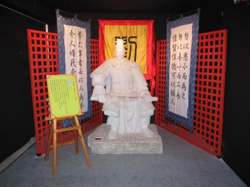 三国志等身大石像「劉備・昭烈帝廟」