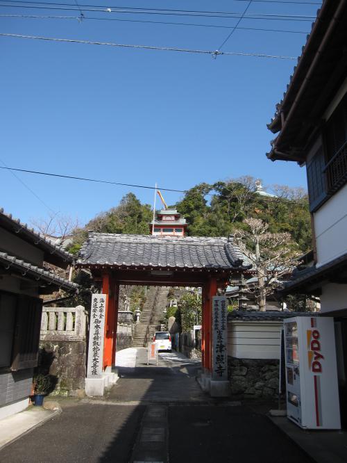津照寺(東寺)