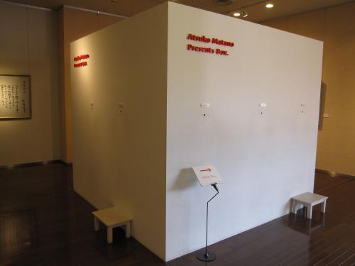 タオル美術館ICHIHIRO-4