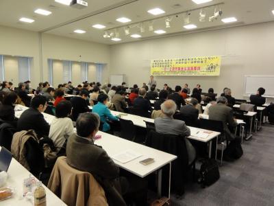 20120202院内集会
