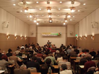 20120204 9条の会