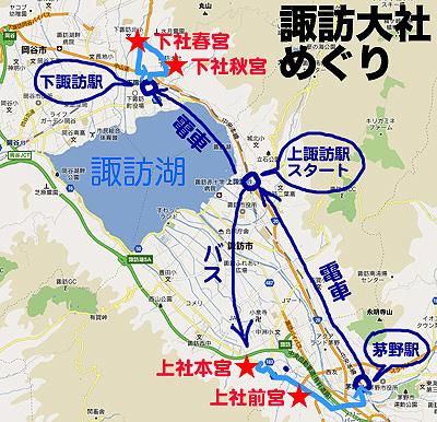 suwa_map