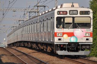 東急9000系9013F シャボン玉撤去前