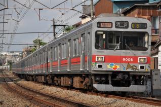 東急9000系9006F 装飾解除前