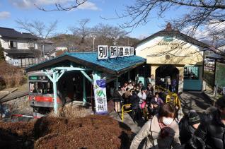 2011年1月3日 上田電鉄別所線 別所温泉駅