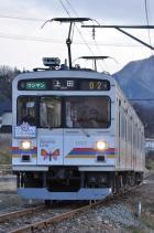 2011年1月3日 上田電鉄別所線 神畑~寺下 1000系1002F