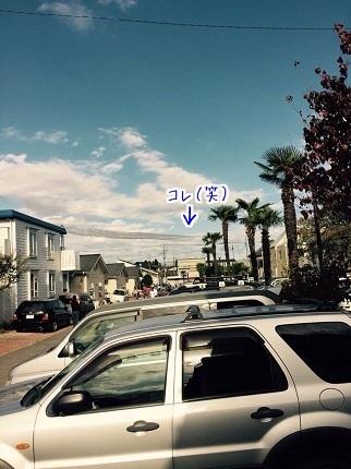 嵐丸 2014.11.5-10