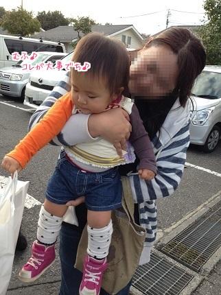 嵐丸 2014.11.9-2