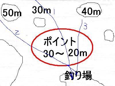 CIMG039610.jpg