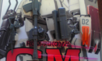 ガンプラ 陸戦型ジム(武器)