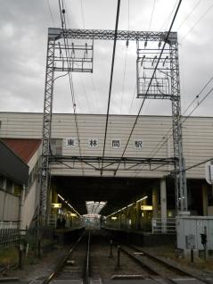 東林間2号架線柱