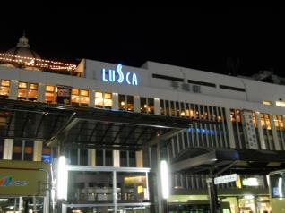 夜の平塚駅