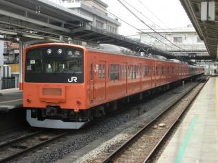オレンジの201系 トタ7編成