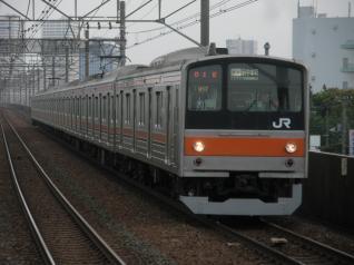 205系ケヨM17編成