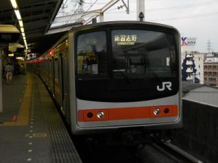 205系ケヨM64編成で帰る・・・