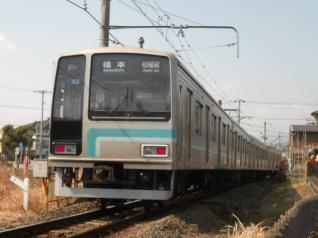 205系コツR2編成
