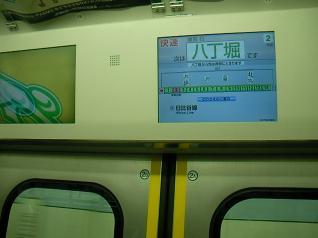 E231系風