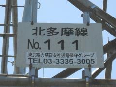 111!!