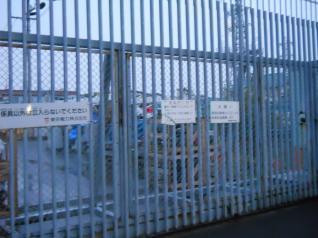 駒沢変電所