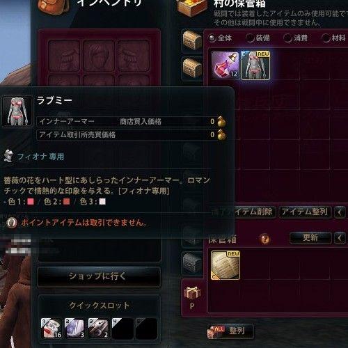 2012_02_02_0001.jpg