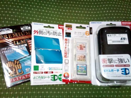 DSC_0007_20110911232636.jpg