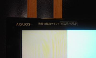 110130_1730_01.jpg