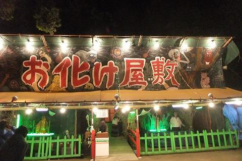 2014えべっさん (7)