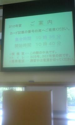 moblog_b1bf8bb1.jpg