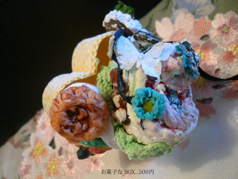 不思議ケーキです(//^-^//)