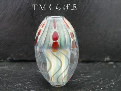 item_1351_1_convert_20120417185822.jpg