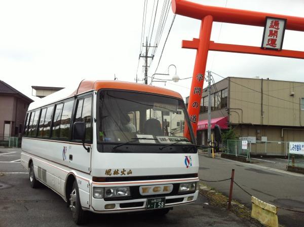 fc2blog_20120721094919af3.jpg